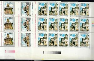 25x ROMANIA MNH 1995 Architecture  church Religion Full folded sheets [A32