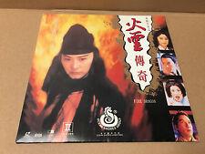 """Brigitte Lin """"Fire Dragon"""" Yuen Wo-Ping RARE 1994 Hong Kong Rare Laserdisc LD"""