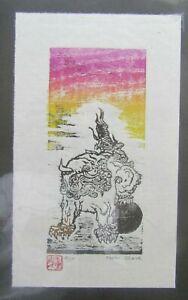 Shisa Guardian Lion Dog woodcut woodblock print Japanese Washi signed original
