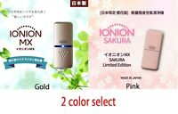 IONION MX Air Purifier Ultra Compact Portable Ion Generating Champagne JAPAN
