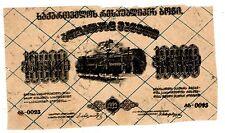 Georgie RUSSIE ARMENIE GEORGIA RUSSIA ARMENIA TIRAL PRINT 10000 RUBLES 1923 RARE