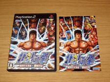 HOKUTO NO KEN - PLAYSTATION 2 PS2 NTSC JAPAN JAP FIST OF THE NORTH STAR SHINPAN