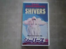 David Cronenberg SHIVERS  japan VHS movie Horror THEY CAME FROM WITHIN