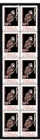 POWERFUL AUSTRALIAN OWLS STRIP OF 10 MINT VIGNETTE STAMPS