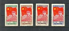 China 1950 Foundation P.R.C. Mao-Tse-Tung reprint set of 4 values (Unused)