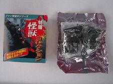 Furuta Gamera #7 Mini Display Figure Japan sealed w/box Mini Diorama TURTLE