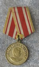 WW2 Russian Soviet USSR Medal For Victory OVER JAPAN Stalin 1945 Reward Soldier