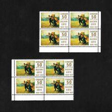 Canada  Stamps 1969  Suzor - Cote   Blocks   Rare Error  Mint N H