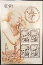 Grenada Grenadines- MAHATMA GANDHI - Sheet of Four Stamps MNH