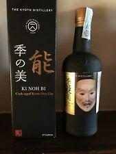 "KI NOH BI ""5th Edition"" GIN Caroni cask #1 - Top Rarity - Japan - Giappone"