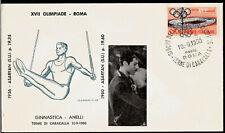 Albert Azaryan Gymnastics Gold Medal Winner USSR Armenia 1960 Olympics Rome FDC