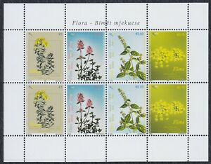 Kosovo 2008 Flowers - Flora - Medicinal plants, Sheet, MNH