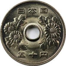 JAPAN - 50 YEN - 1981 - UNC