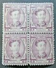 CLASSIC 4 PESETAS BLOCK OF 4 WITH 2 STAMPS VF MNH SPAIN ESPAGNE W9.45 0.99$