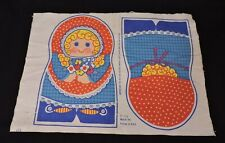 Vintage 1970's Mattel Fabric Pattern Panel Cut-out Doll Sew Yourself 1976 CUTE