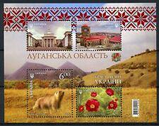 Ukraine 2016 MNH Luhansk Region 4v M/S Architecture Flowers Marmots Stamps