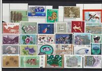 Japan mint never hinged Stamps Ref 14360