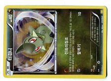PROMO POKEMON CARD DC ( KOREAN ) HOLO N° 012/020 AXEW