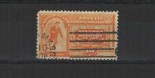 U.S.A.  États-Unis 1884-94 timbre pour lettre par exprés oblitéré /T1962
