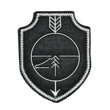 PSO Aiming Grid Sniper Tactical Morale Military Embroidered Black Patch