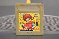 RANMA 1/2 NETSURETSU KAKUTOUHEN GAME BOY JAP JPN GB GAMEBOY TRANSPORT MULTIPLE