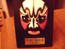 the mask of Sichuan opera China Culture CHUAN JU