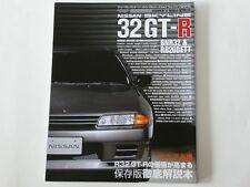 Hyper Rev NISSAN GT-R RB26DETT BNR32 Perfect Tuning & Modify Mook Owner's Bible