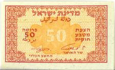 Israel ND 1952 50 Pruta Signature 3 P-10C Choice UNC Eshkol Neeman Fractional