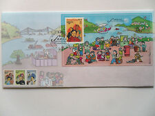 Colony First Day Cover Hong Kong Stamps (Pre-1997)