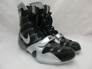 Nike HyperKo Boxing Boots Shoes Men's Size 12 Black and Silver