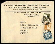 Palestine Tel Aviv Levant Bonded Warehouse to US New York 1946 Tri FrankeD cover