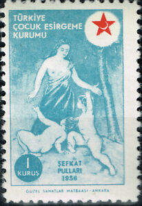 Turky Art Famous Painting Nudes 1956 stamp MLH