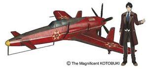 Hasegawa 52228 - 1/48 The Magnificent Kotobuki, Interceptor Fighter Shinden Is