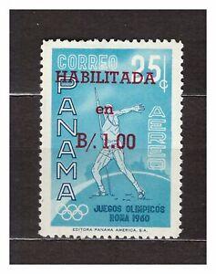 Panama 1961 MNH Habilitada On B / 1.00 Ovptd 1v 37254