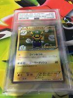 Pokemon - PSA 10 - 2016 - Luigi Pikachu - Japanese Holo Special - GEM MT