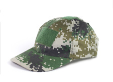 07's series China Pla Army Woodland Digital Camo Cap,Hat Baseball Style
