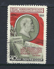 RUSSIA 1953 50th Anniv. Russian Communist Party: 40k. SG1813 FU CV £8