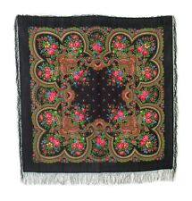 Large Russian Woolen Shawl #111318 (silk fringe)