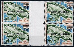 [P16371] Comoros 1975 : 4x Good Very Fine MNH Air Stamp in Block/Gutter Pair