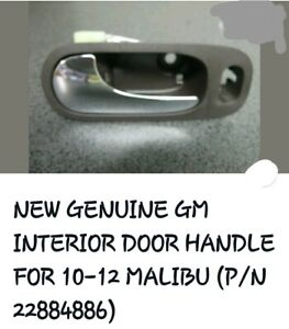 For Chevy Malibu 10-12 Interior Door Handle GM Original Equipment Front Driver