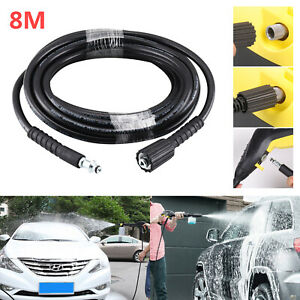 8/10/15M High Pressure Washer Extension Hose For Karcher K2 K3 K4 K5 K7 K Series