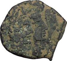 King Malichus II Arab Caravan Kingdom of Nabataea 64AD Greek Type Coin i50435