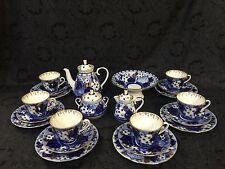 Russian Imperial Lomonosov Porcelain Domes 21 pc Tea Set Ringing Chimes Bell