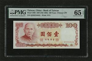 1987 Taiwan China - Bank of Taiwan 100 Yuan Pick#1989 PMG 65 EPQ Gem UNC