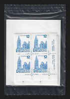 Canada Stamps — Set of 4 Blocks — 1977, Houses of Parliament #714 — MNH