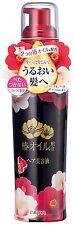 Tsubaki Camellia oil Hair Serum 100ml From Japan