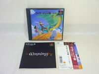 PS1 WIZARDRY VII 7 with SPINE CARD * Playstation PS Import Japan Video Game p1