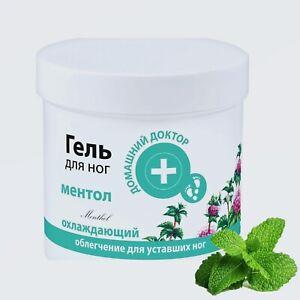 Foot Gel Cooling MENTHOL Refreshing and Deodorising 250ml Home Doctor 4613