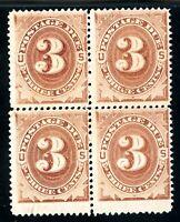 USAstamps Unused FVF US 1879 Postage Due Block of 4 Scott J3 OG MNG