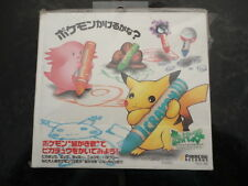 Pikachu Records Can Pokemon Draw a Picture? Japan Import CD TGCS-385 Very Rare!